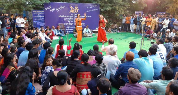 IPTA, Patna, Bihar