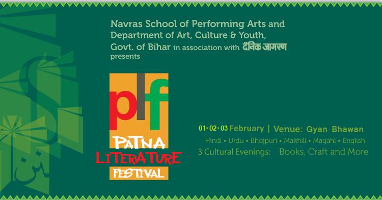 Patna Literature Festival 2019, Patna, Bihar