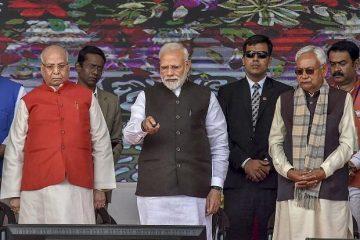 Patna Metro Rail Project, Patna, Bihar, Modi
