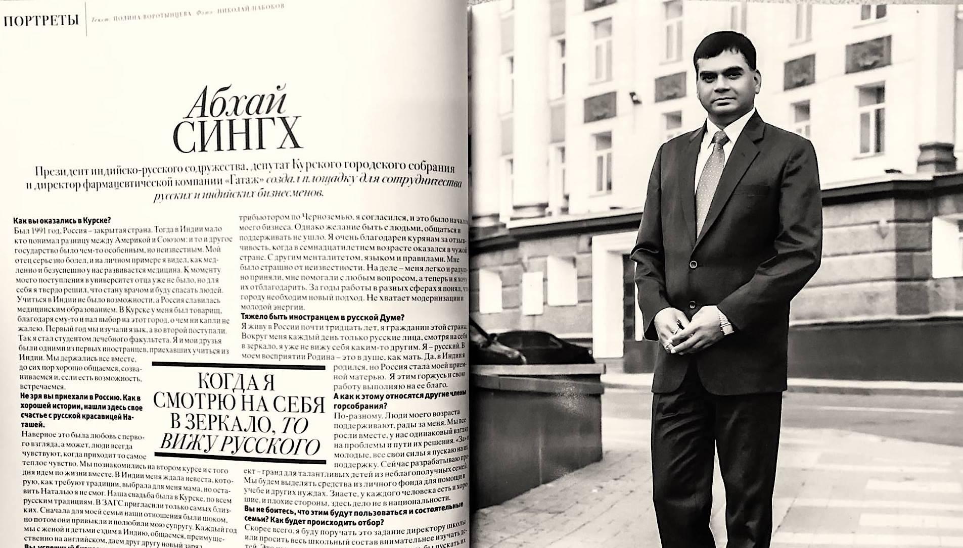 Meet this Bihari, who is a Member of Legislative Assembly in the parliament of Vladimir Putin.
