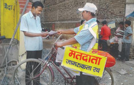 Cycle Jagrukta Yatra, Bihar, Election 2019, brand bihar