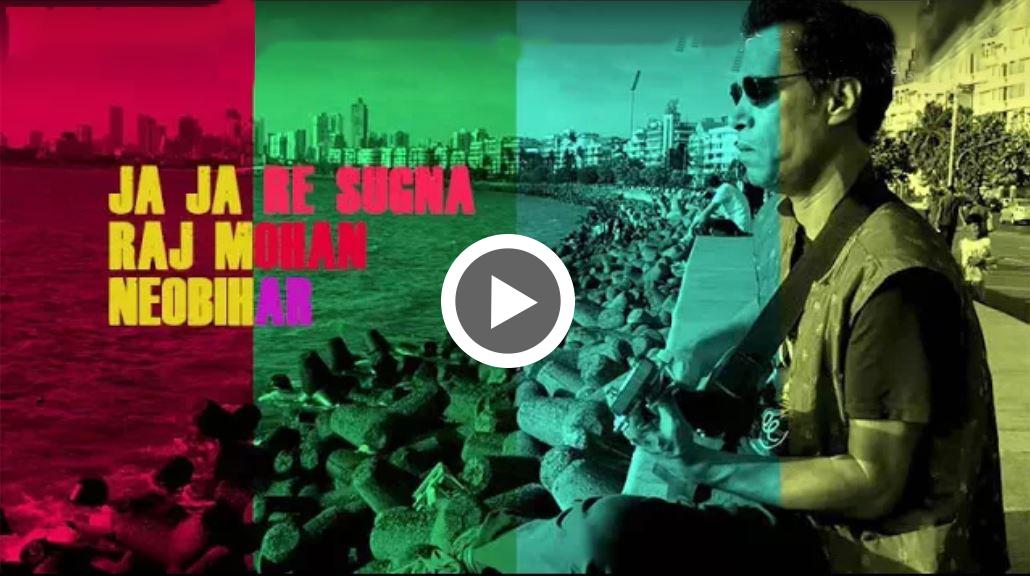 Watch: मजरूह सुल्तानपुरी का लिखा यह गाना भोजपुरी संगीत के बारे में आपकी सोच बदल देगा