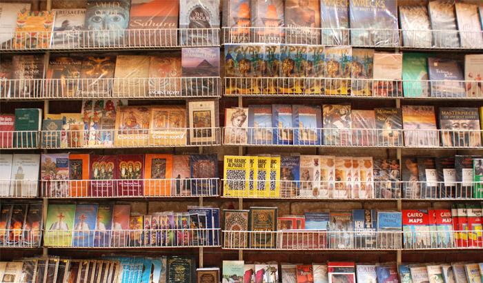 bodhgaya book centre