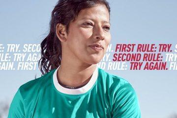 Sweta Shahi, Rugby Player