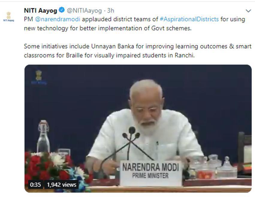 Banka Unnayan