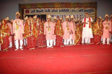 ek-vivah-aisa-bhi