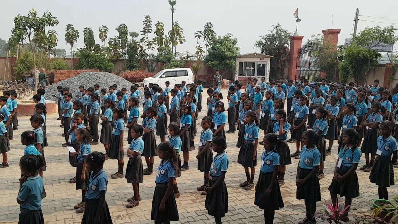 Padampani School