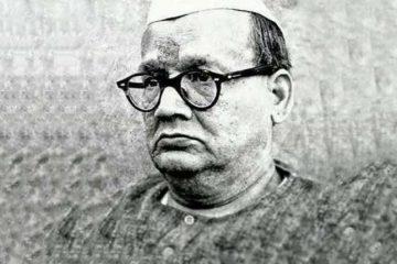 Sri Krishna Singh
