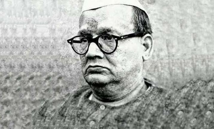 Shri Krishna Singh