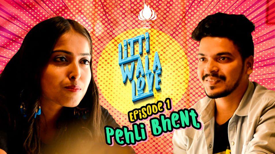 Watch this Bihari Web Series in this lockdown ft. Litti Wala Love