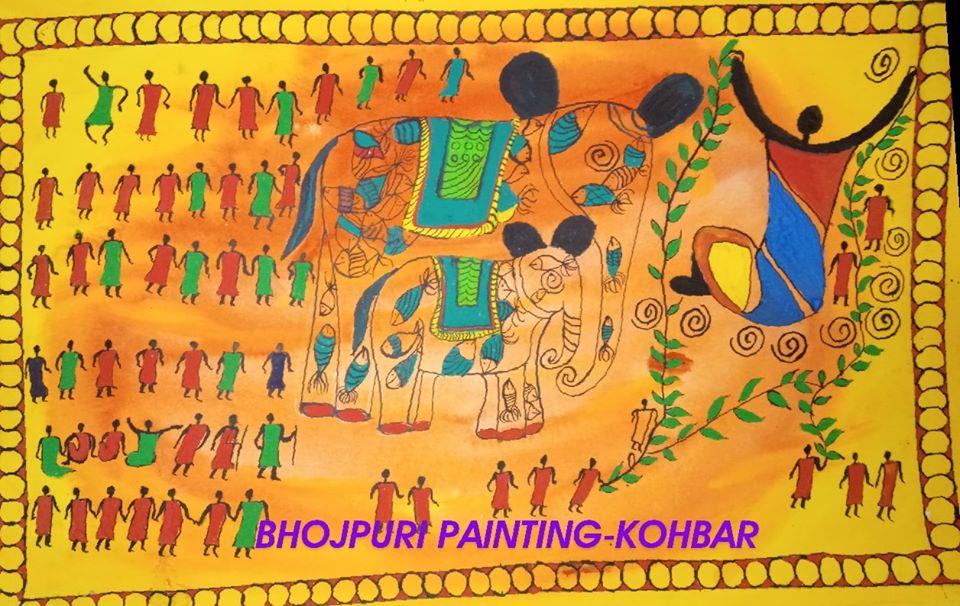 Bhojpuri Painting, Kohbar, Bihar