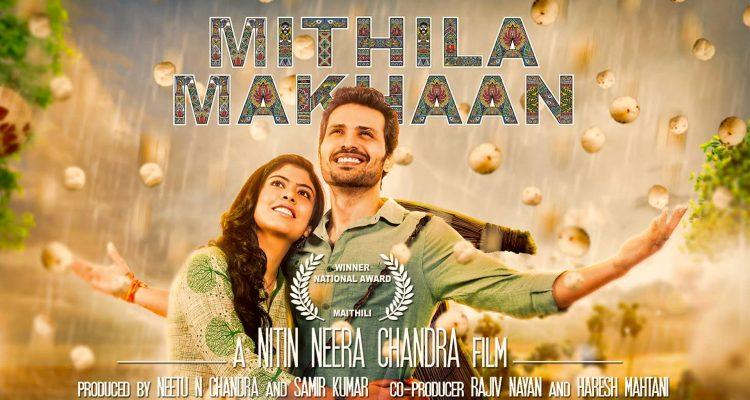 Mithila Makhaan