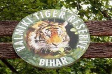 Valmiki Tiger Reserve