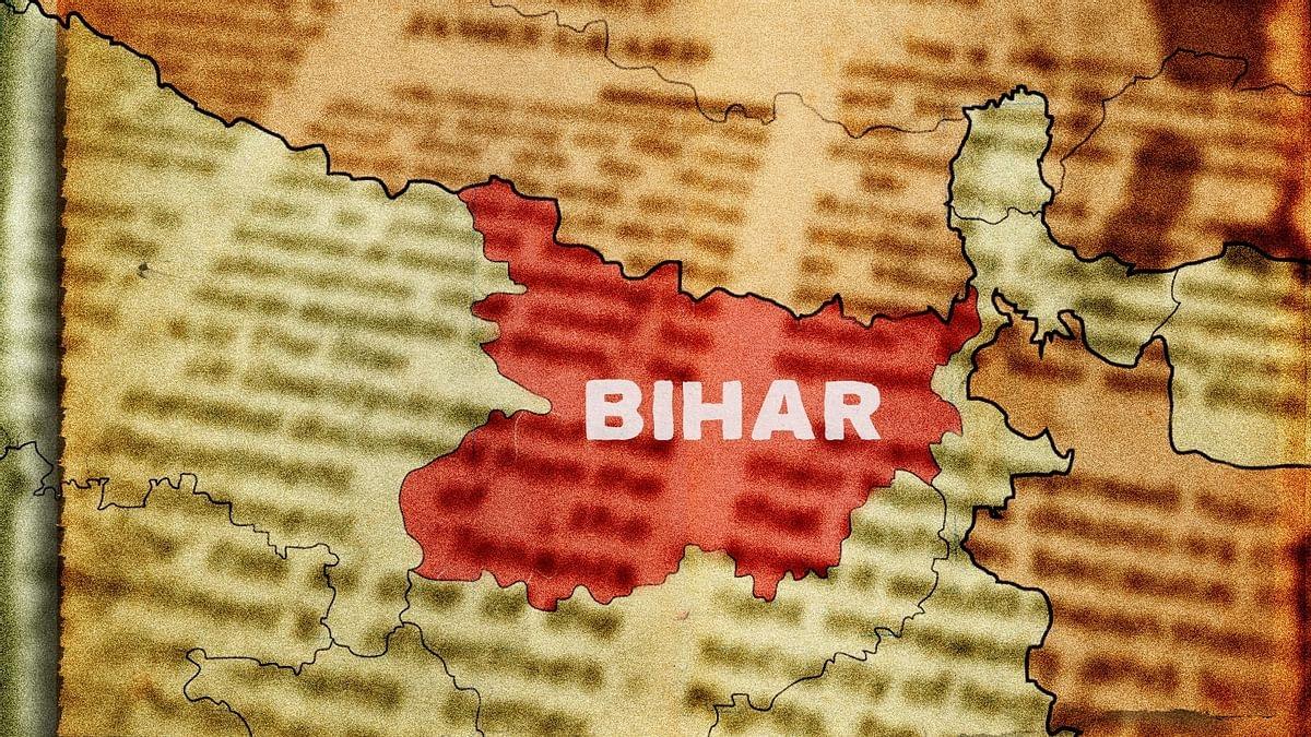लोकतंत्र का चौथा स्तंभ, बिहार में कब हुआ आरंभ?