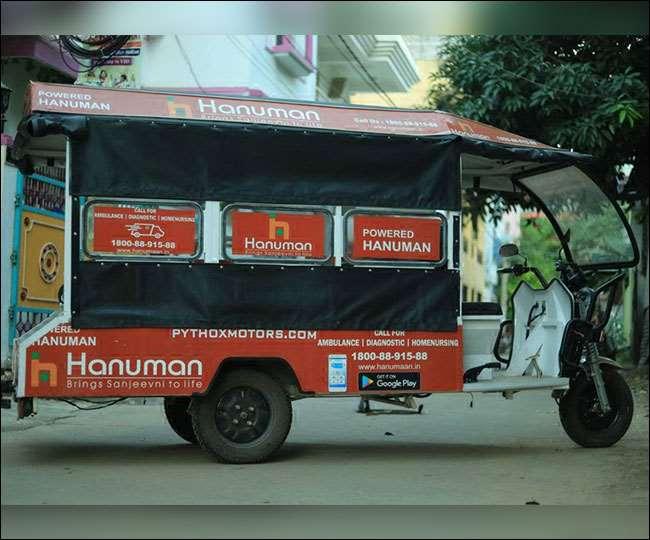 Hanuman Ambulance
