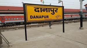 Danapur Railway Station