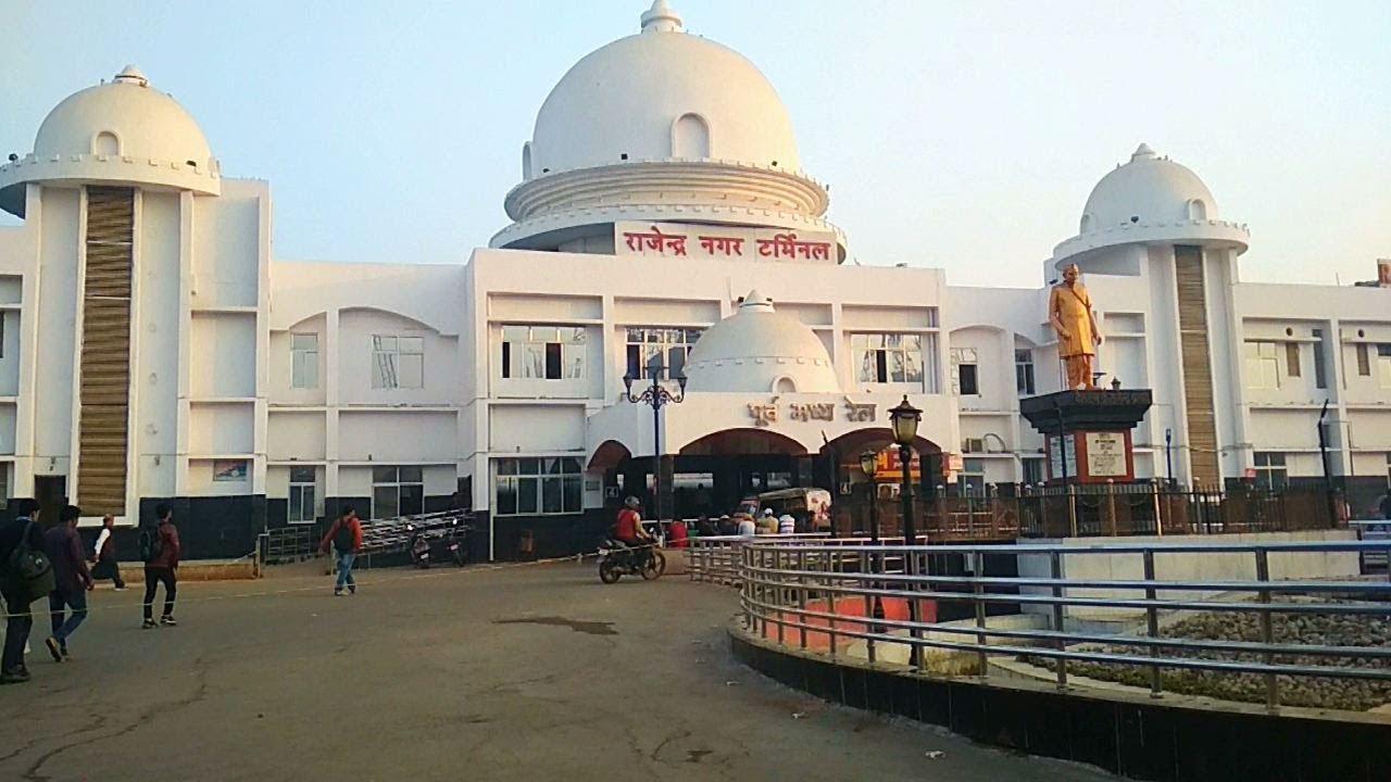 Rajendra Nagar Terminal