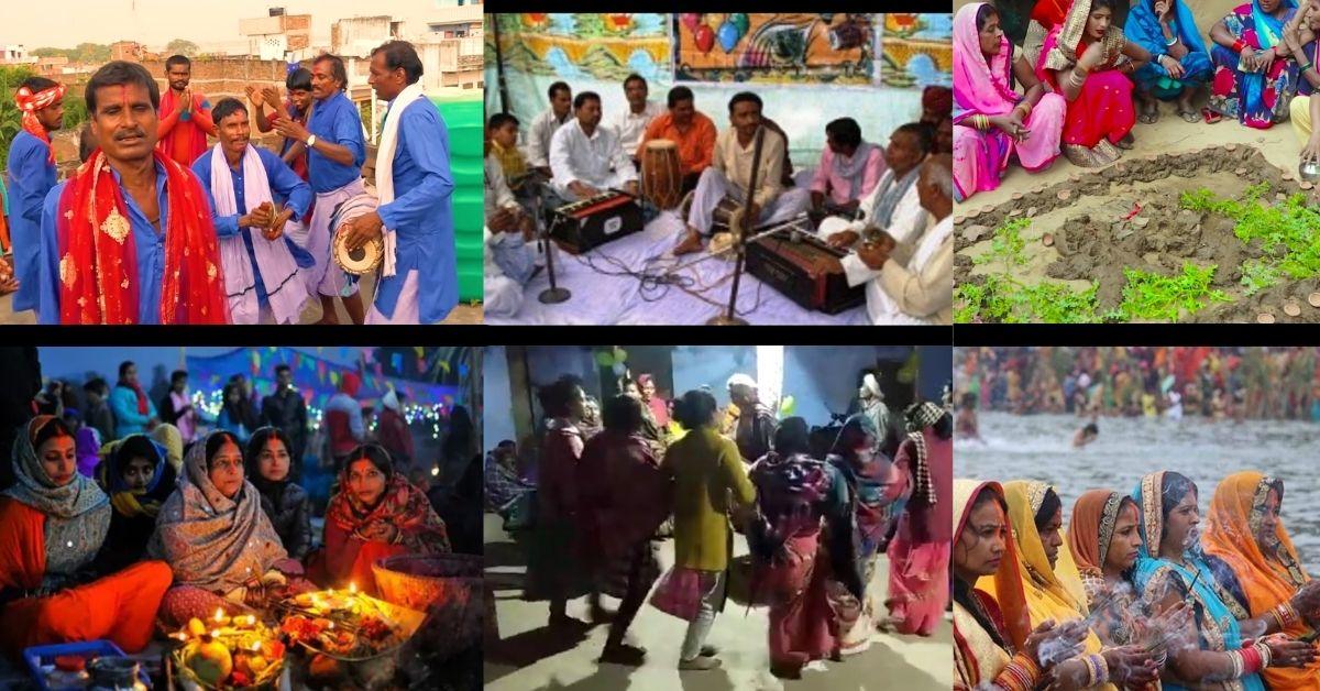 बिहार की संस्कृति का आधार है बिहारी लोकगीत