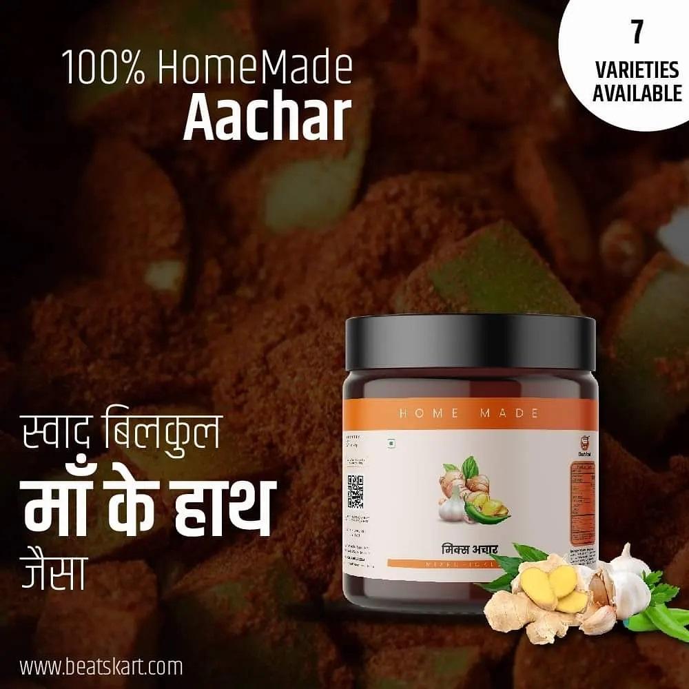 Homemade Aachar